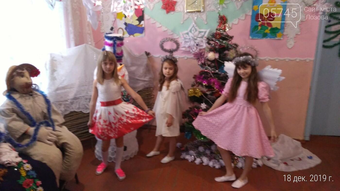Представления, игры и подарки детям. Как на Лозовщине отметили День святого Николая, фото-17