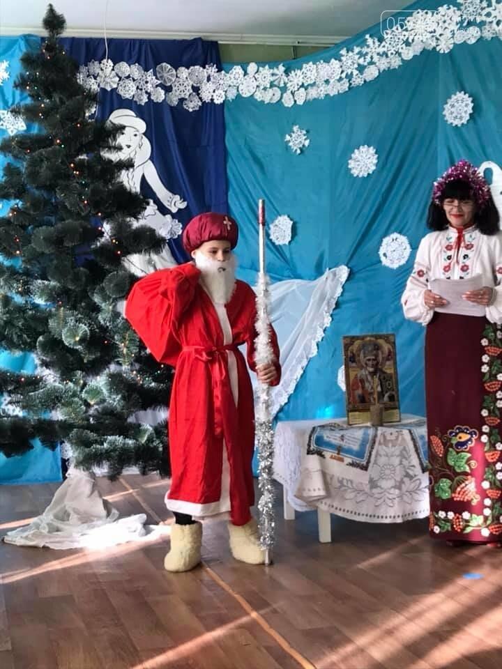 Представления, игры и подарки детям. Как на Лозовщине отметили День святого Николая, фото-22