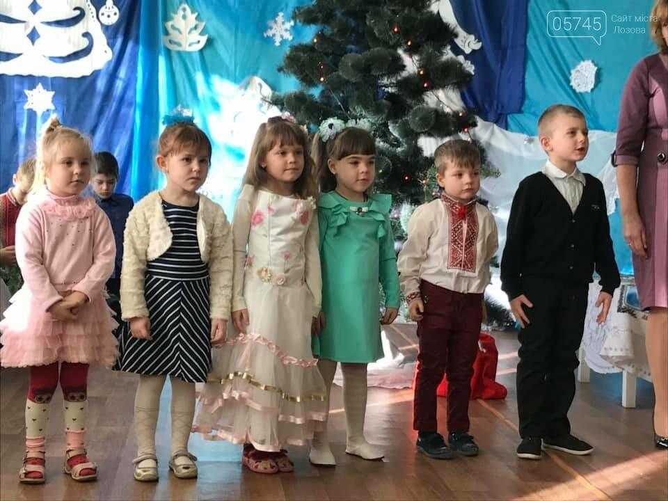 Представления, игры и подарки детям. Как на Лозовщине отметили День святого Николая, фото-24