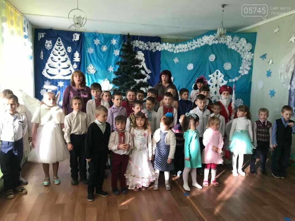 Представления, игры и подарки детям. Как на Лозовщине отметили День святого Николая, фото-25