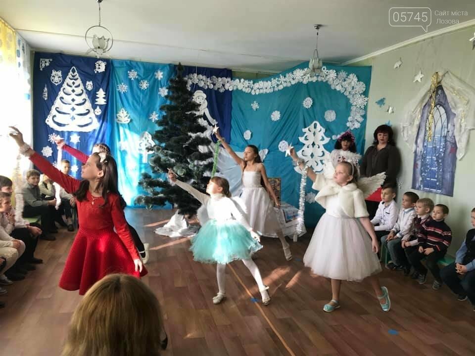 Представления, игры и подарки детям. Как на Лозовщине отметили День святого Николая, фото-26