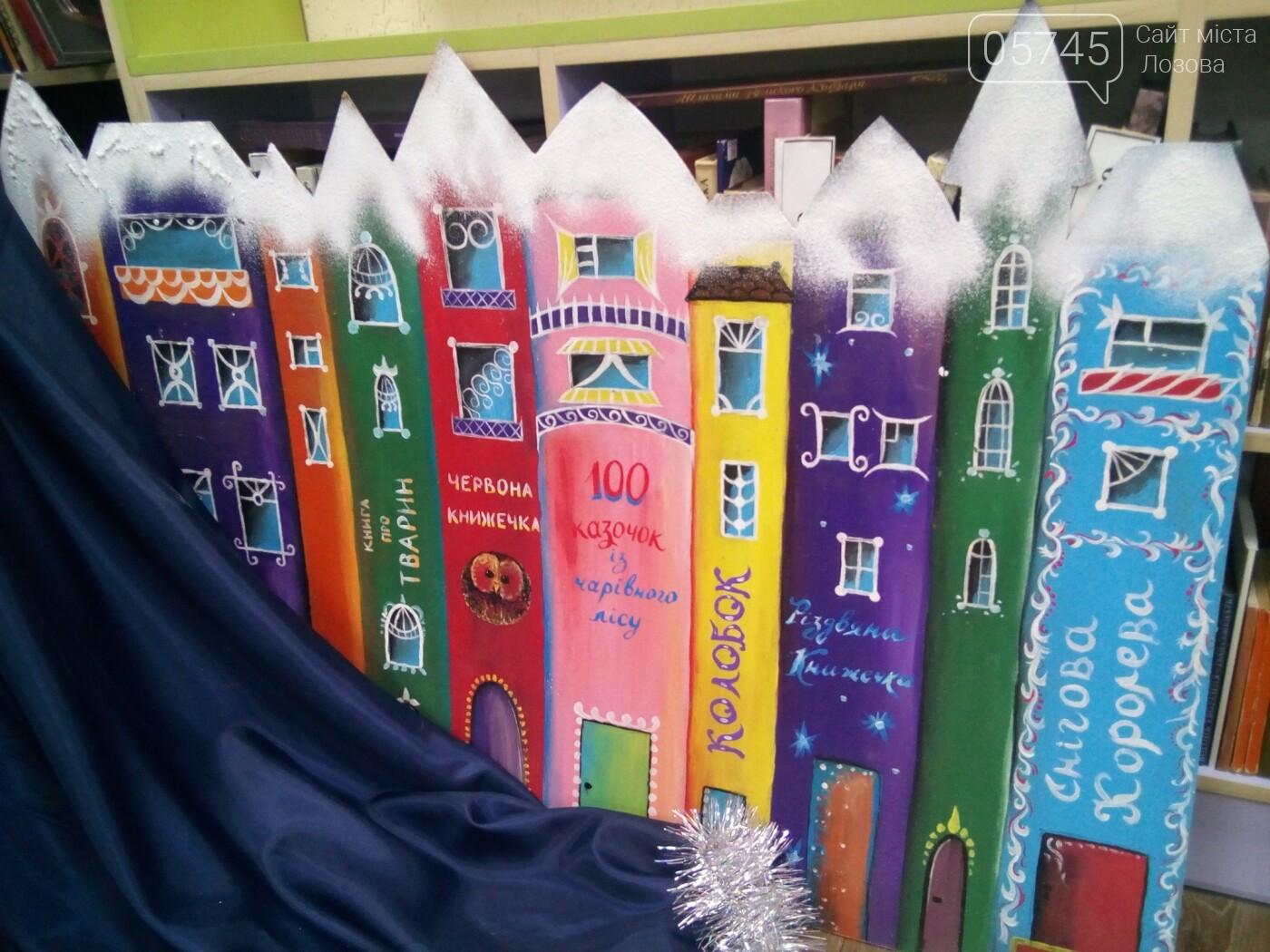 Представления, игры и подарки детям. Как на Лозовщине отметили День святого Николая, фото-13