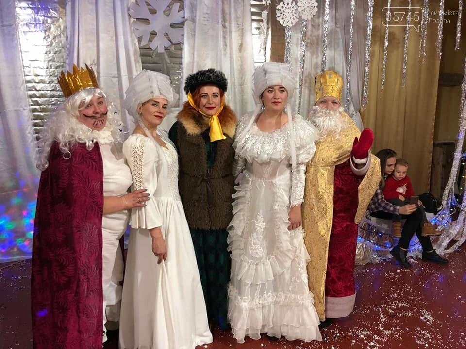 Представления, игры и подарки детям. Как на Лозовщине отметили День святого Николая, фото-21