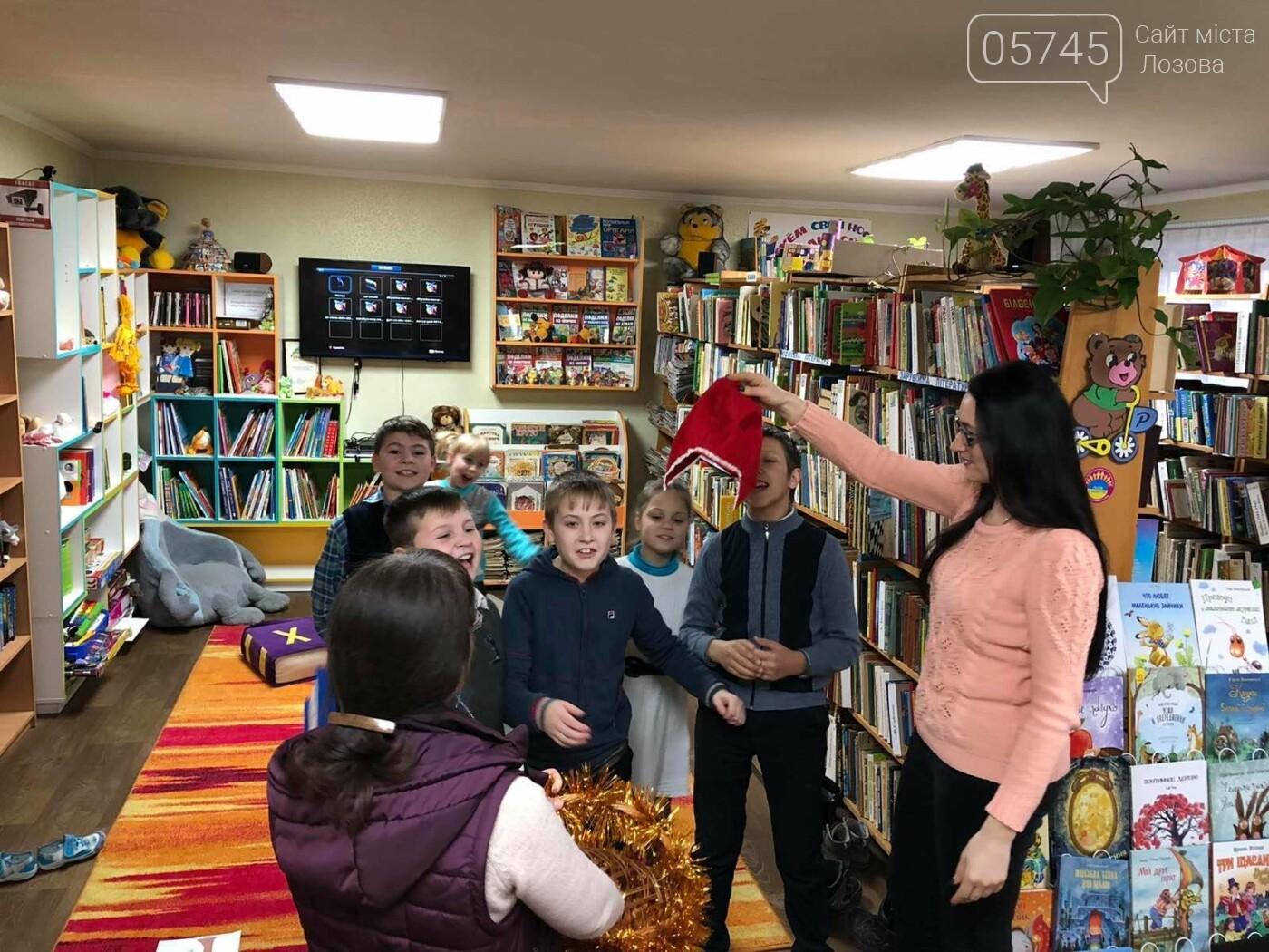 Представления, игры и подарки детям. Как на Лозовщине отметили День святого Николая, фото-12