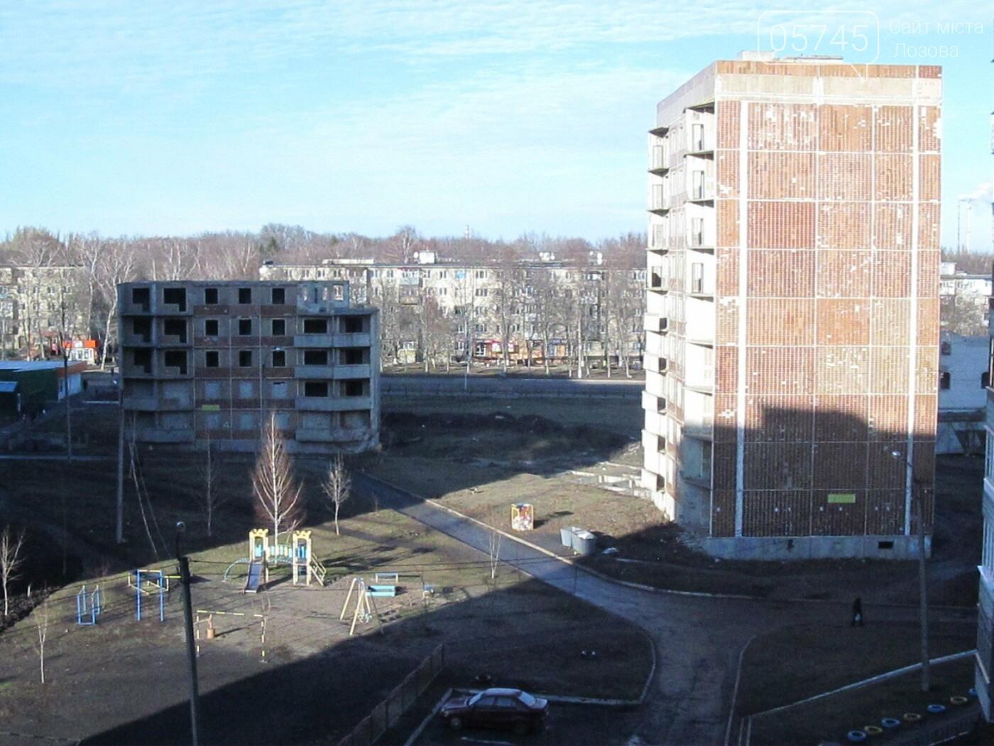 """Одну из недостроенных 9-этажек в Лозовой могут передать """"Укрхімтрансаміаку"""", фото-1"""