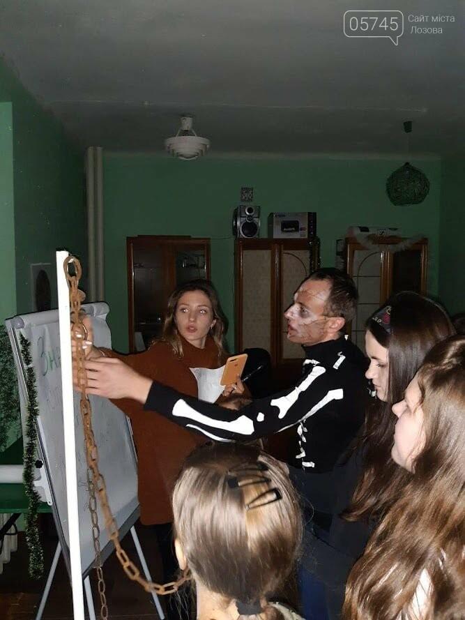 """""""Ночью в школе"""" завершился семестр для учеников Лозовской ООШ №11, фото-8"""