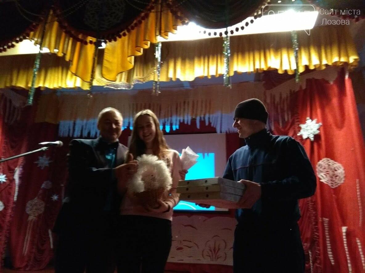 """""""Ночью в школе"""" завершился семестр для учеников Лозовской ООШ №11, фото-18"""