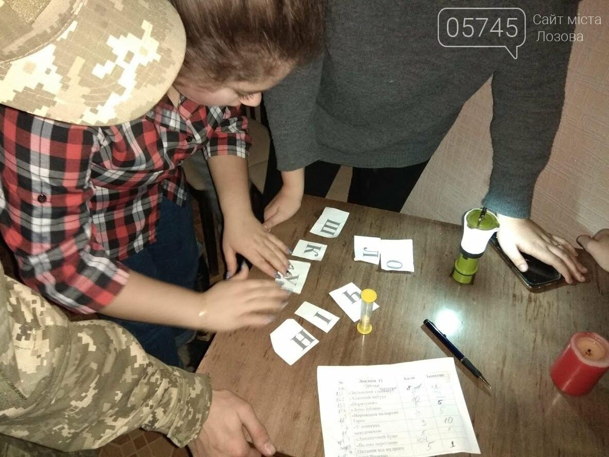"""""""Ночью в школе"""" завершился семестр для учеников Лозовской ООШ №11, фото-4"""