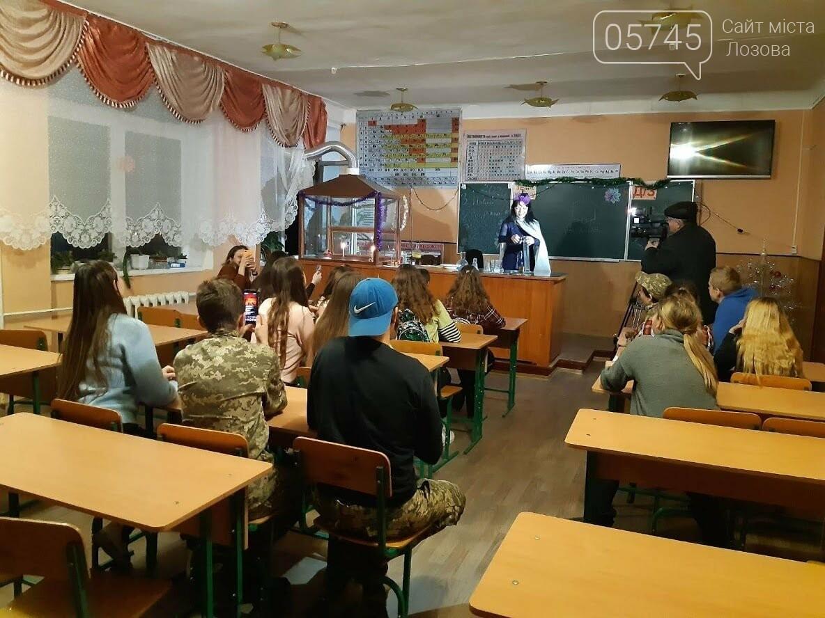 """""""Ночью в школе"""" завершился семестр для учеников Лозовской ООШ №11, фото-5"""