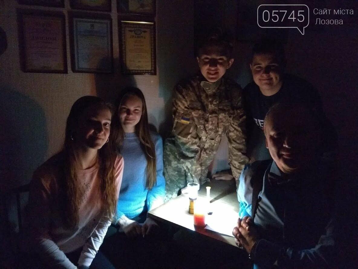 """""""Ночью в школе"""" завершился семестр для учеников Лозовской ООШ №11, фото-2"""