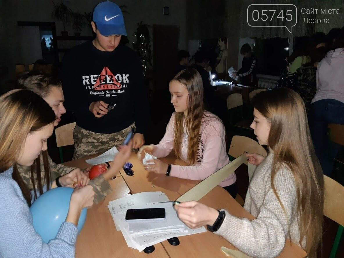 """""""Ночью в школе"""" завершился семестр для учеников Лозовской ООШ №11, фото-16"""