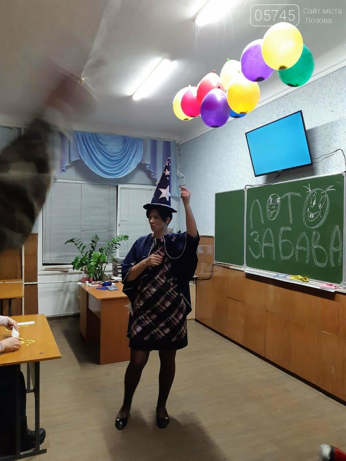 """""""Ночью в школе"""" завершился семестр для учеников Лозовской ООШ №11, фото-15"""