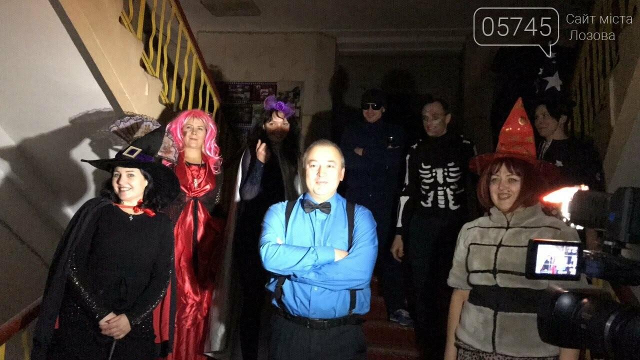 """""""Ночью в школе"""" завершился семестр для учеников Лозовской ООШ №11, фото-1"""