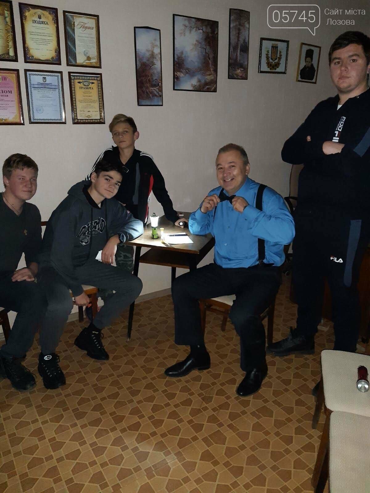 """""""Ночью в школе"""" завершился семестр для учеников Лозовской ООШ №11, фото-10"""