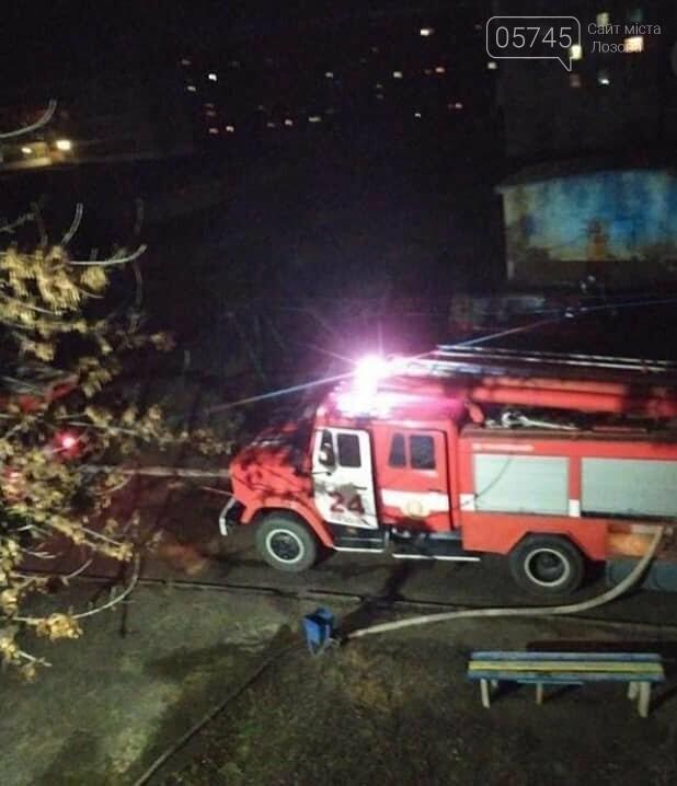 В Лозовой на 9 микрорайоне сгорела квартира. Один человек в больнице, фото-1