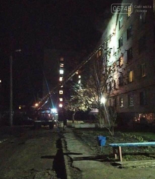 В Лозовой на 9 микрорайоне сгорела квартира. Один человек в больнице, фото-2