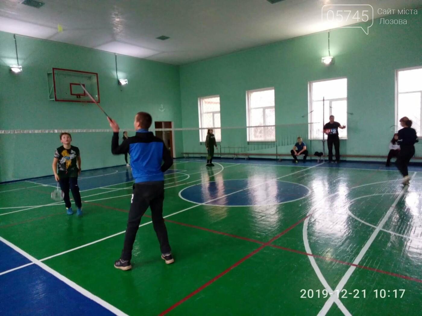 Среди школьников Лозовской ОТГ прошли соревнования по бадминтону, фото-4