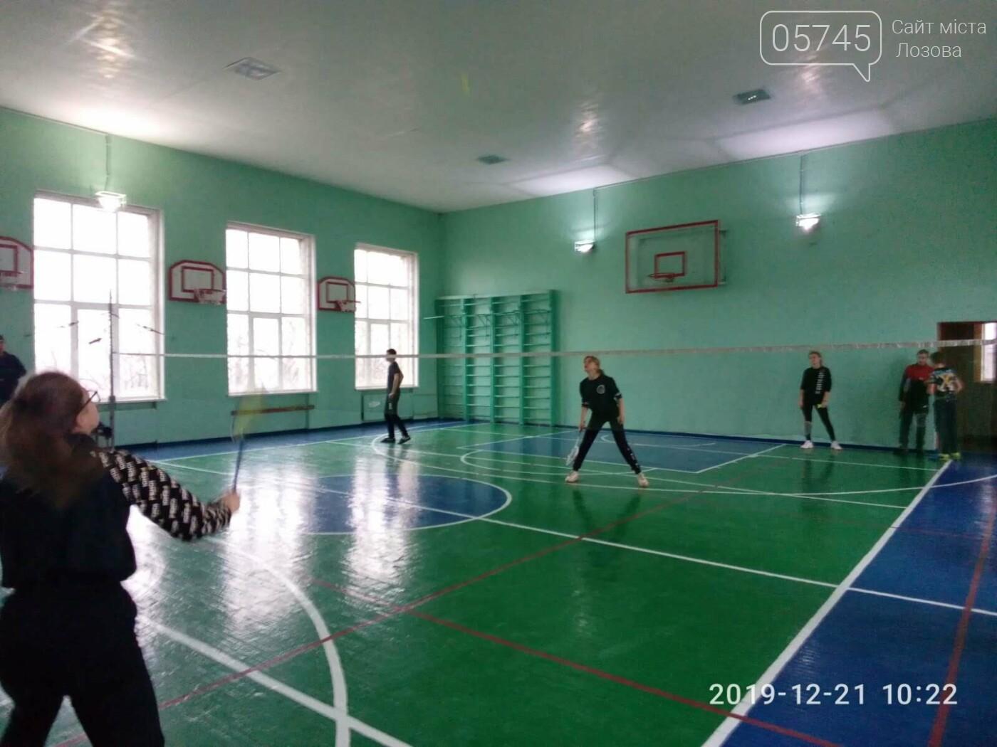Среди школьников Лозовской ОТГ прошли соревнования по бадминтону, фото-3