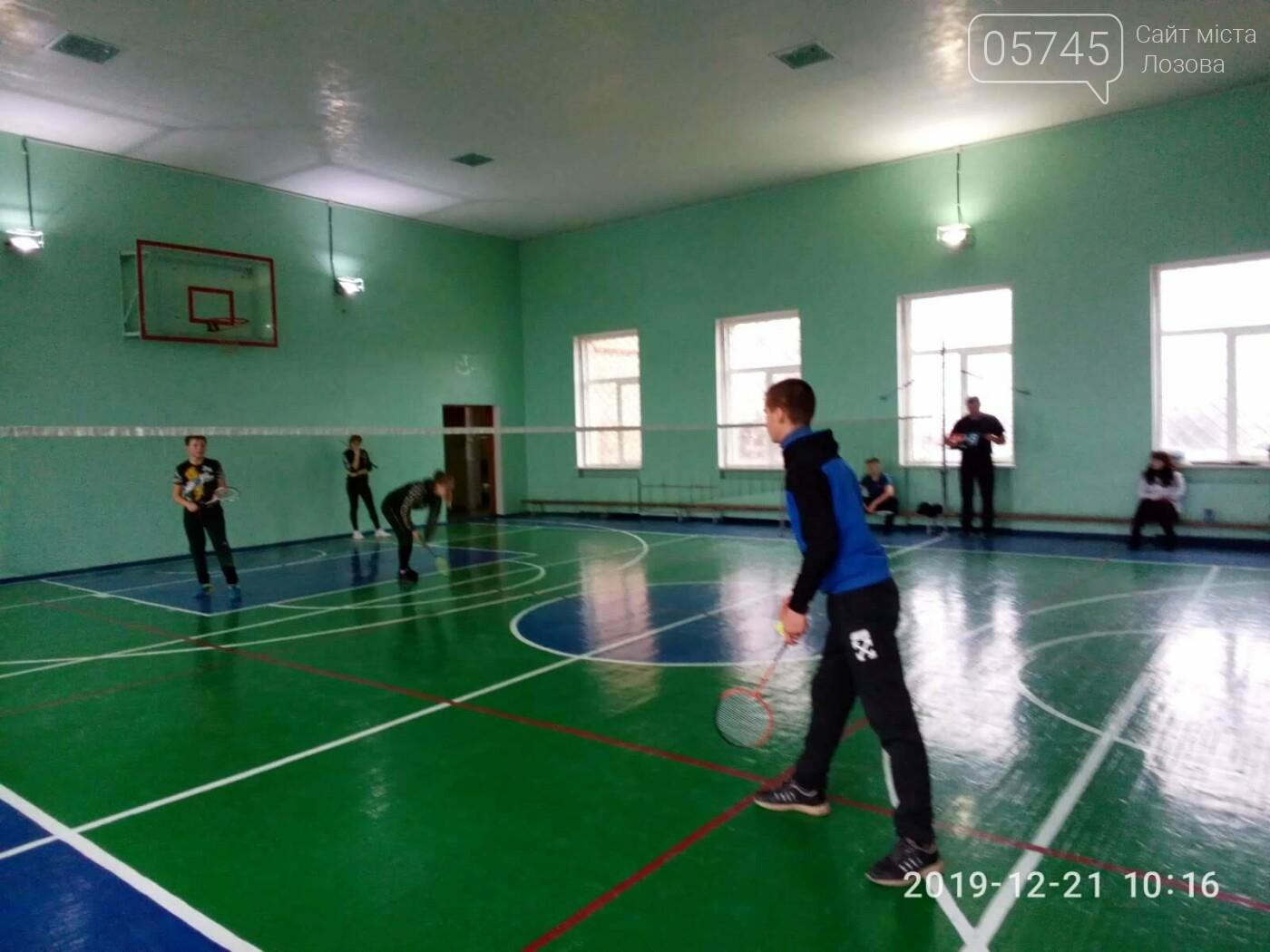 Среди школьников Лозовской ОТГ прошли соревнования по бадминтону, фото-2