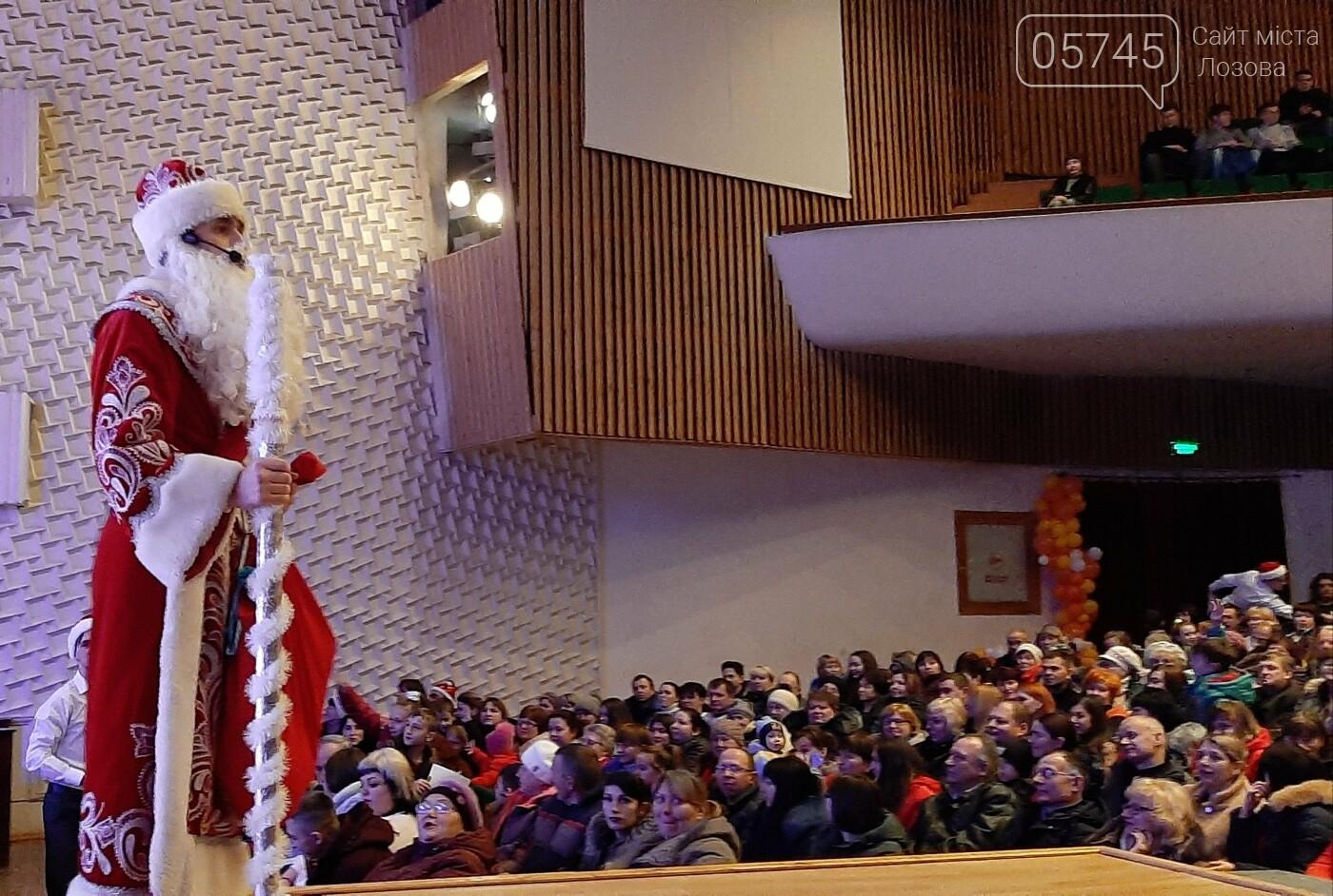 """Лозовчан поздравляли с наступающими праздниками на """"Новорічному Щур-шоу"""", фото-5"""