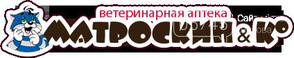 """Завершается сбор фото на конкурс """"Мой забавный питомец"""", фото-1"""