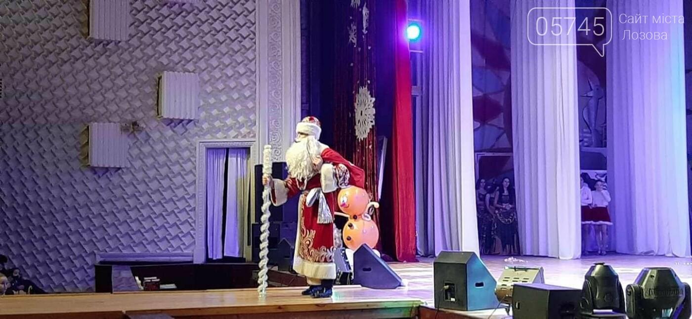 """Лозовчан поздравляли с наступающими праздниками на """"Новорічному Щур-шоу"""", фото-12"""