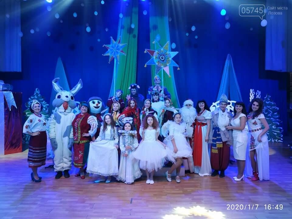 В Лозовском дворце культуры состоялся рождественский концерт, фото-4