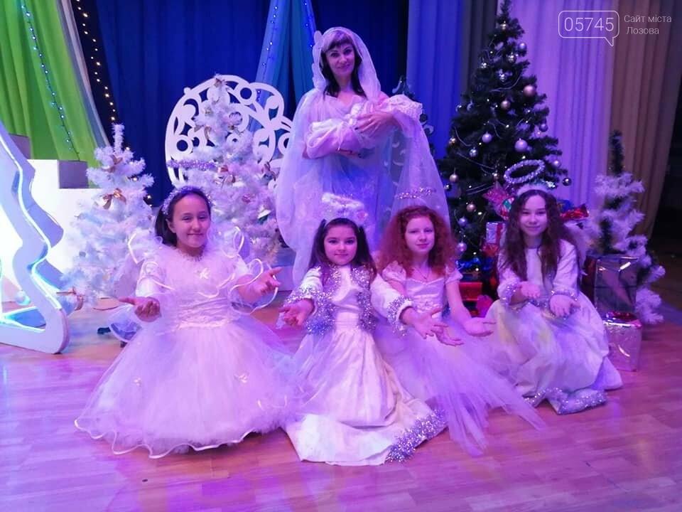 В Лозовском дворце культуры состоялся рождественский концерт, фото-3
