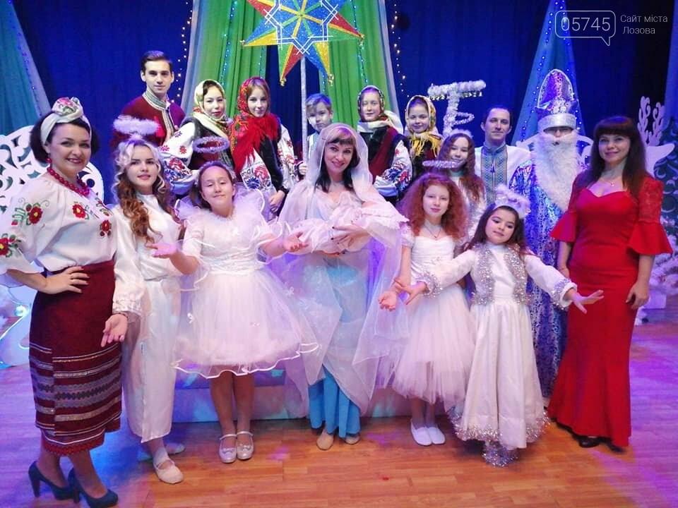 В Лозовском дворце культуры состоялся рождественский концерт, фото-1