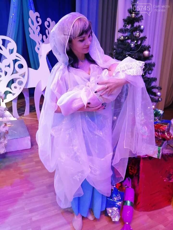 В Лозовском дворце культуры состоялся рождественский концерт, фото-2
