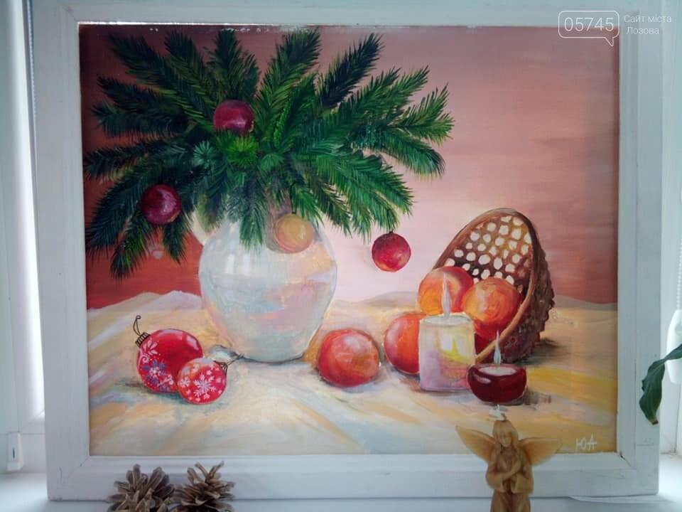 Лозовская юношеская библиотека приглашает на выставку картин, фото-4