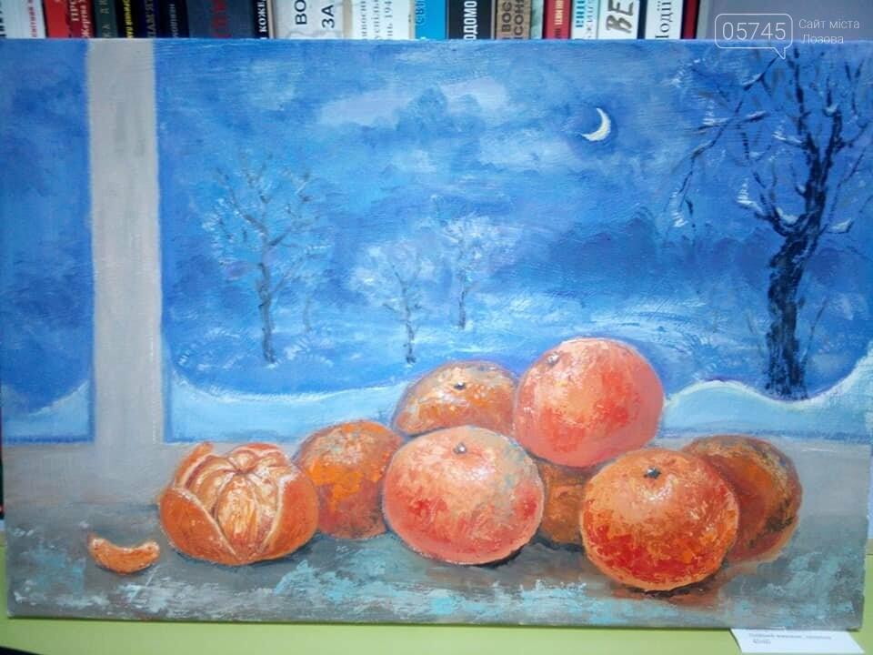 Лозовская юношеская библиотека приглашает на выставку картин, фото-6