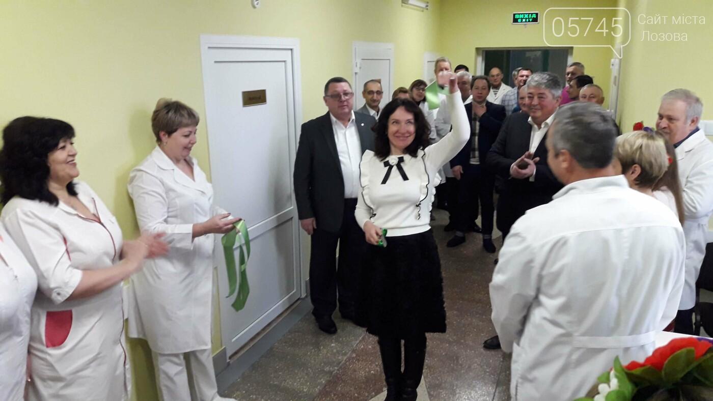 Первый капремонт в истории: Лозовская ЦРБ открыла обновлённую травматологию, фото-1