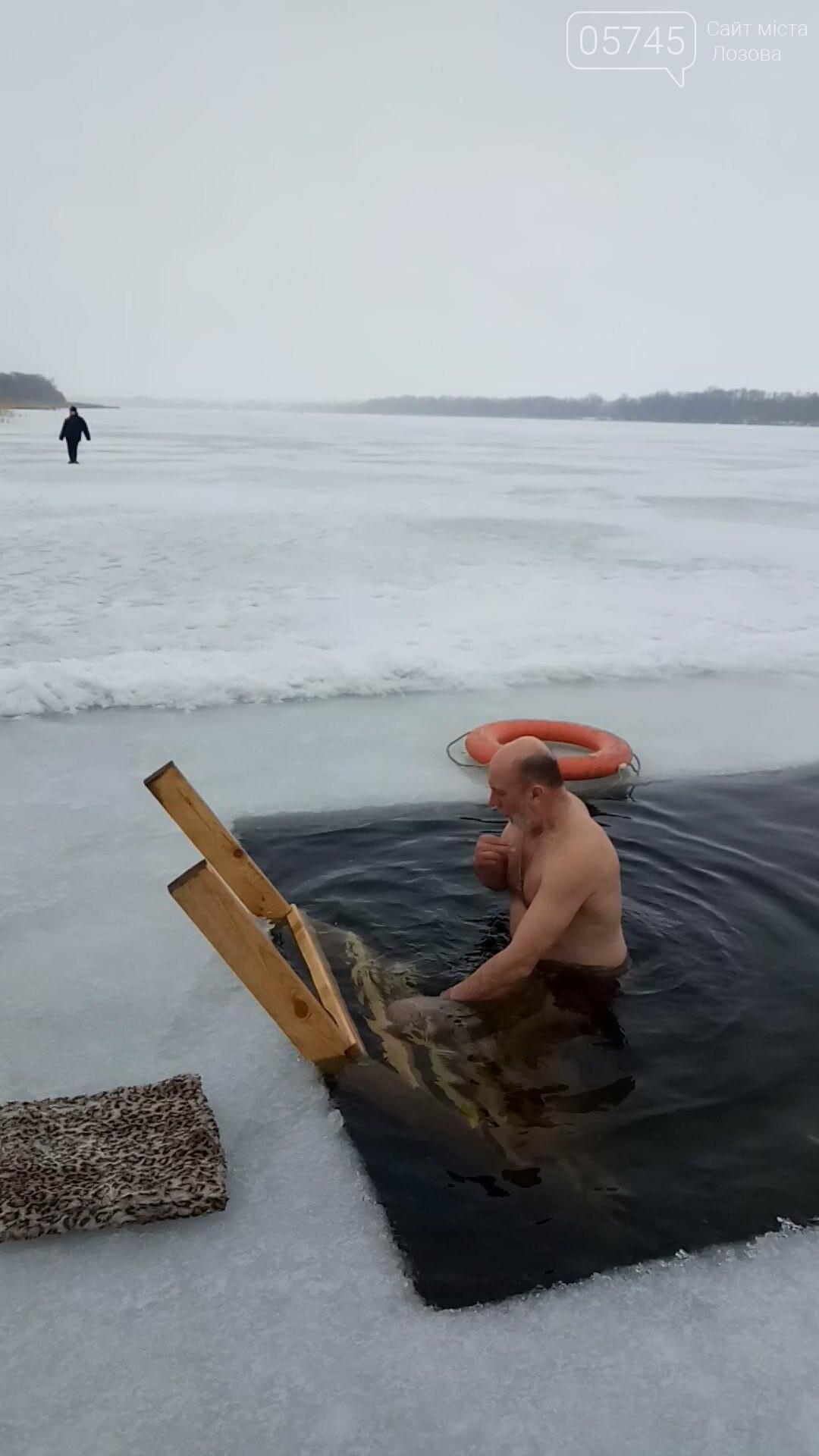 Миллиард иголок и блаженство: лозовчане делятся ощущениями от крещенских ныряний, фото-7