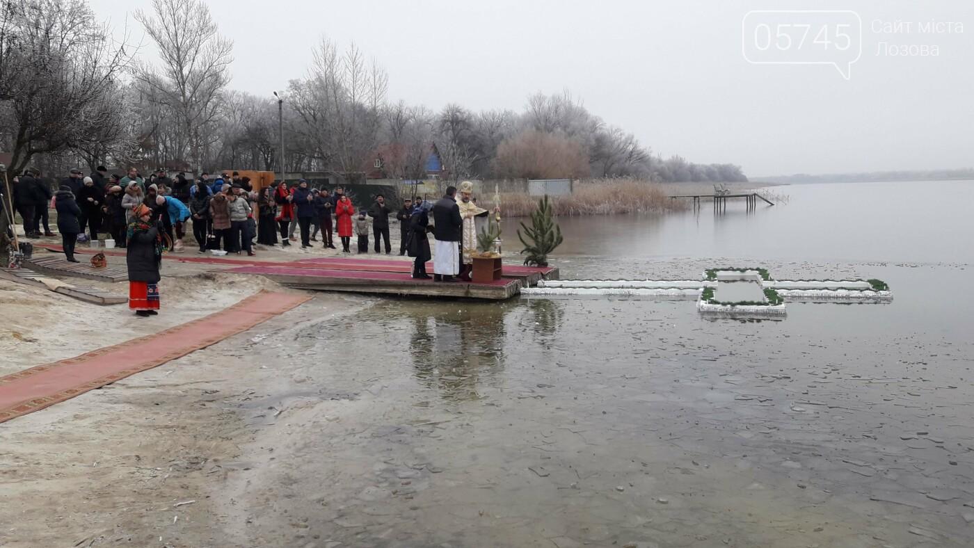 Святили воду и купались: лозовчане отметили праздник Крещения (Фото), фото-16