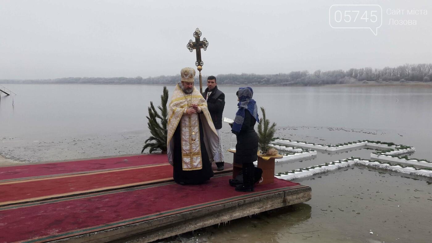Святили воду и купались: лозовчане отметили праздник Крещения (Фото), фото-17
