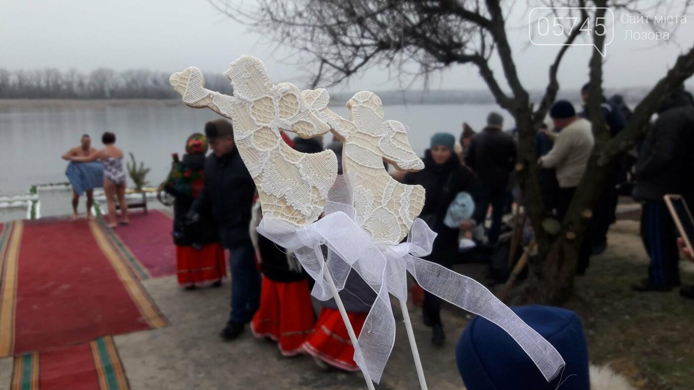Святили воду и купались: лозовчане отметили праздник Крещения (Фото), фото-22