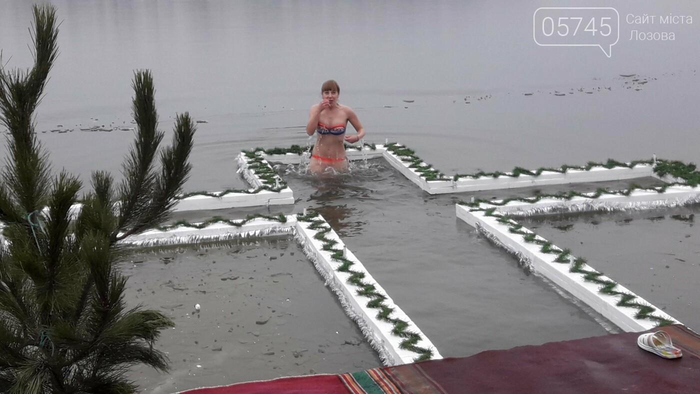 Святили воду и купались: лозовчане отметили праздник Крещения (Фото), фото-30