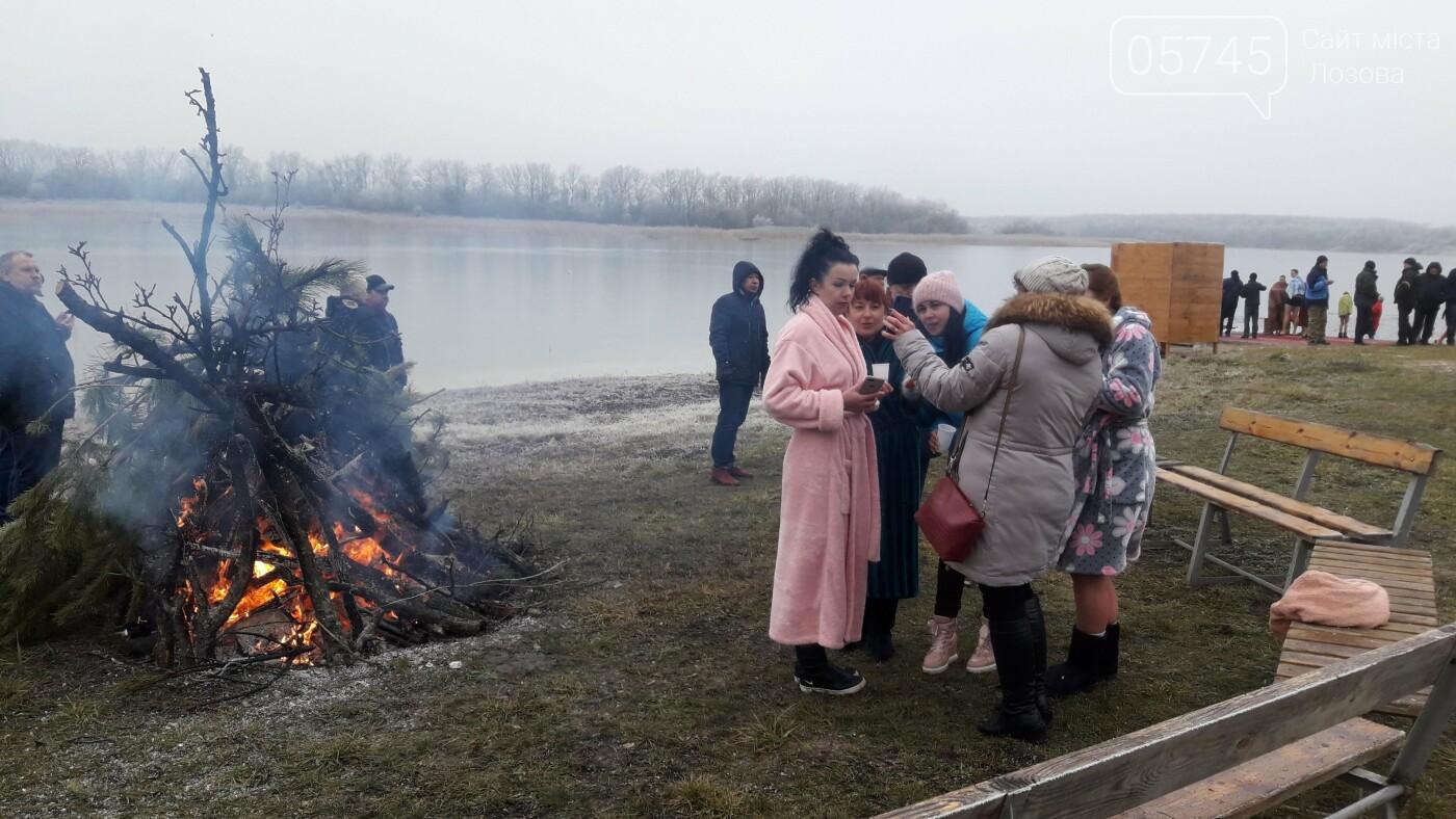 Святили воду и купались: лозовчане отметили праздник Крещения (Фото), фото-33