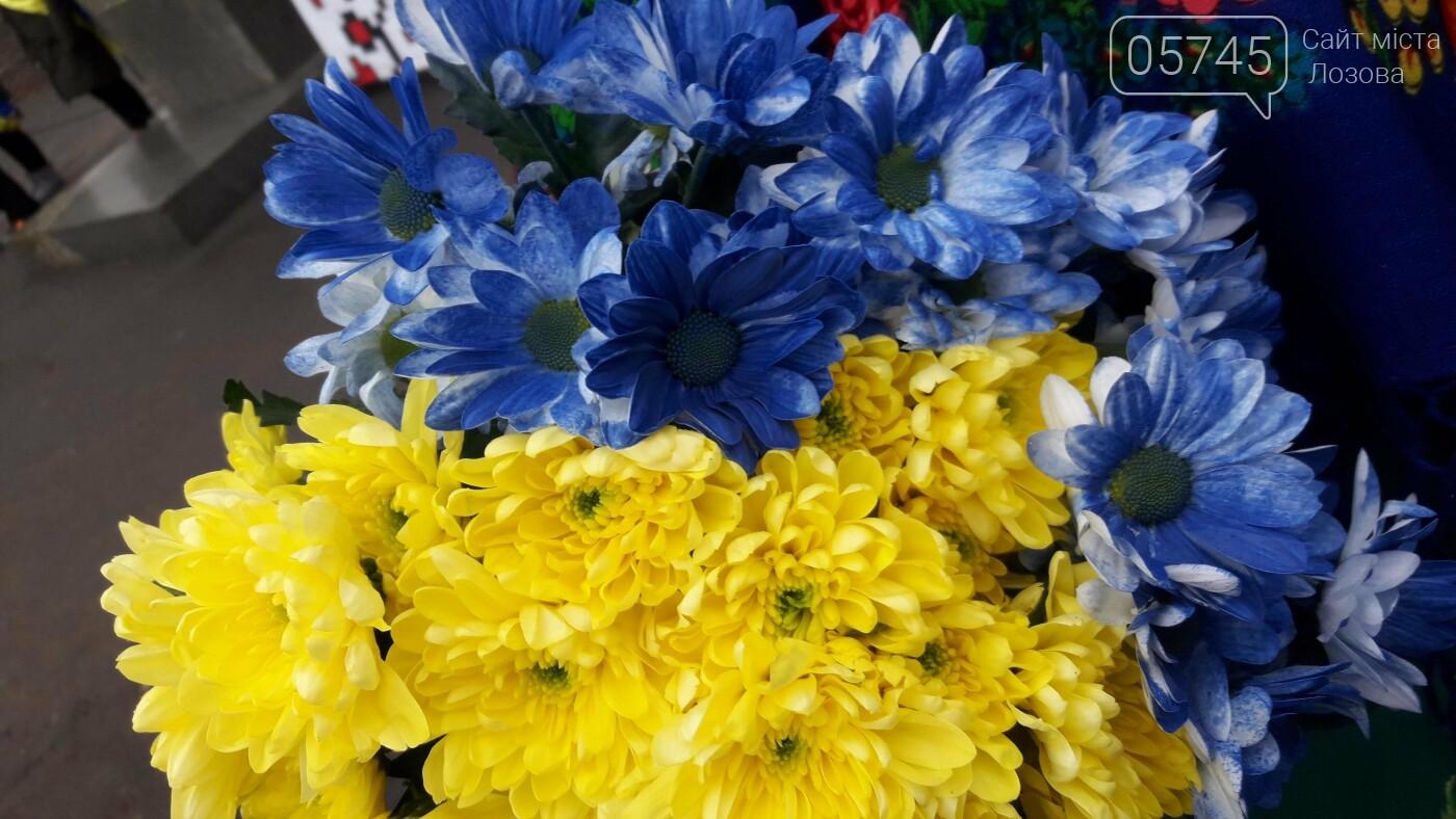 Отметили праздник: в Лозовой на День Соборности возложили цветы (Фото), фото-7