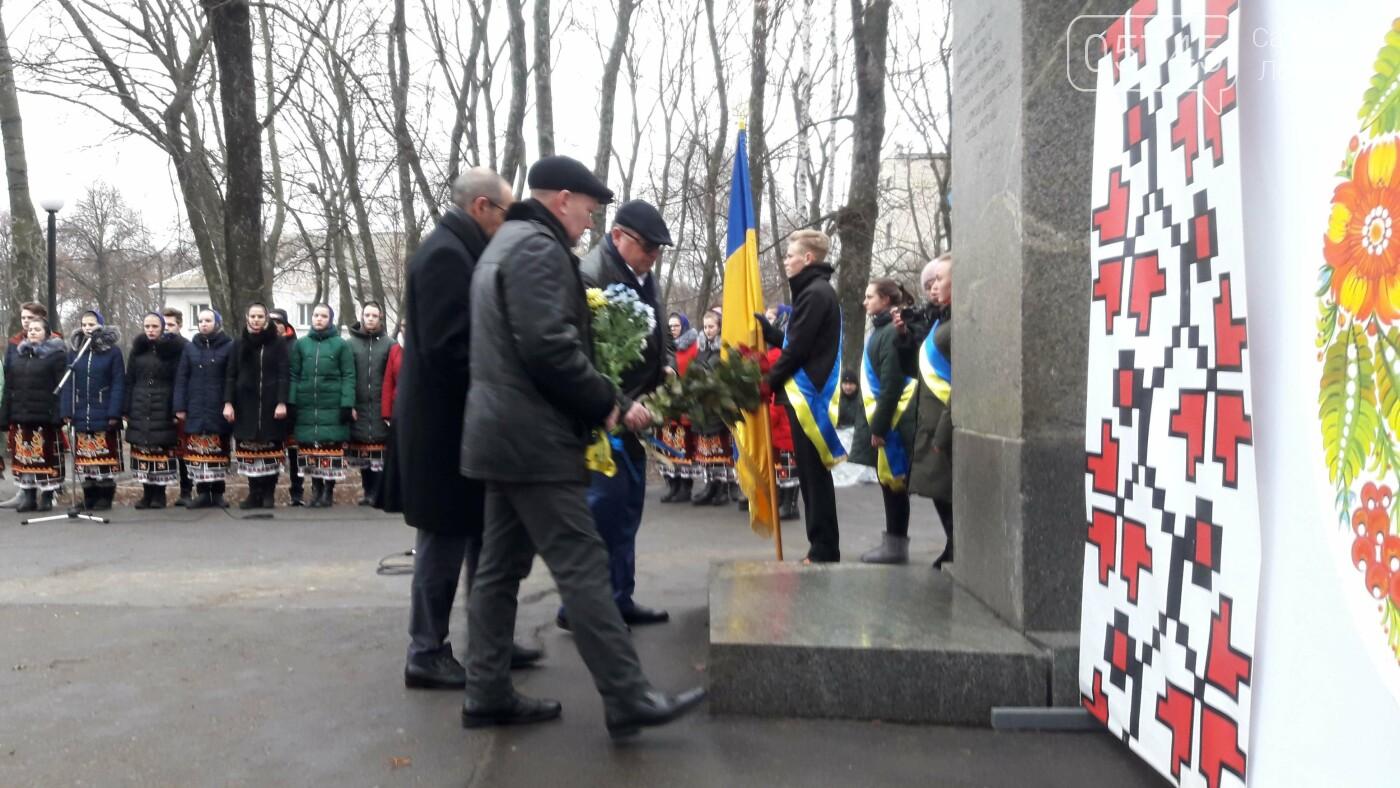 Отметили праздник: в Лозовой на День Соборности возложили цветы (Фото), фото-9