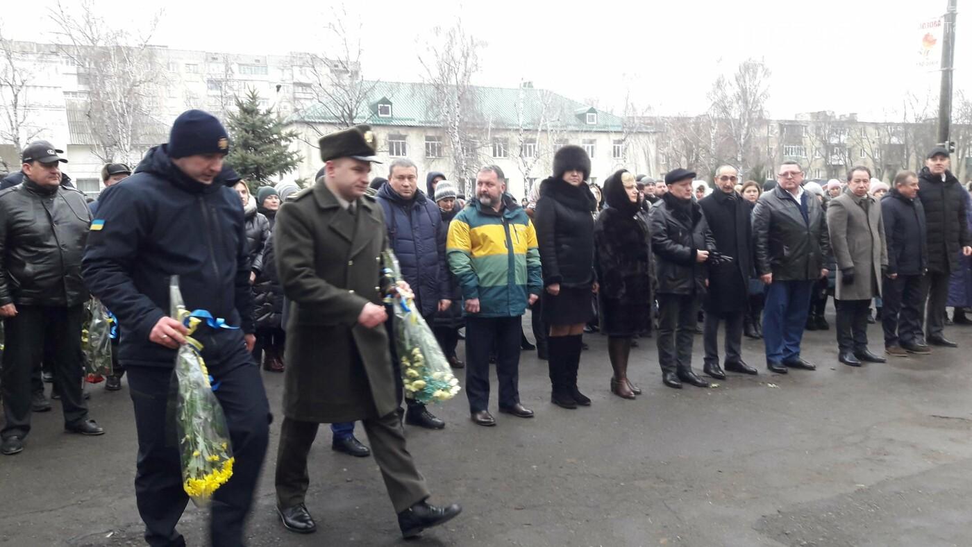 Отметили праздник: в Лозовой на День Соборности возложили цветы (Фото), фото-10