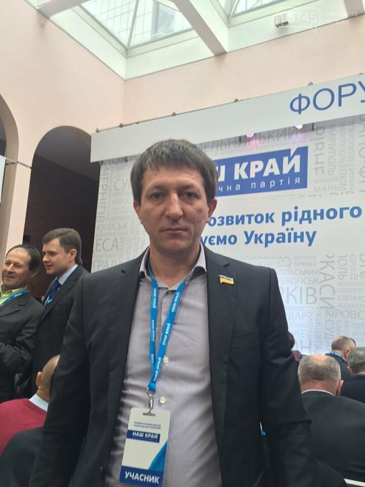 Подал декларацию: кто может стать новым главой Лозовской РГА, фото-2