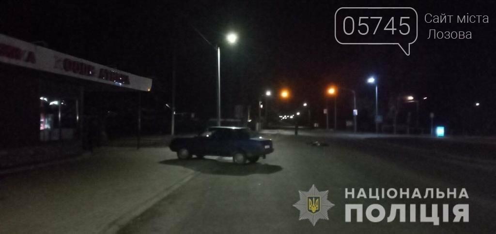 Самые опасные места на дорогах Лозовой: карта, фото-7