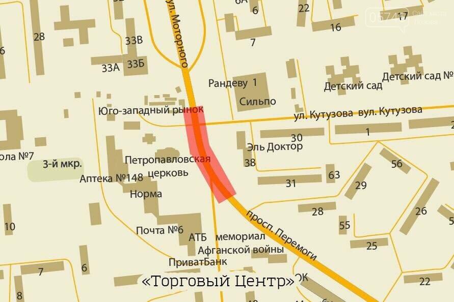 Самые опасные места на дорогах Лозовой: карта, фото-11