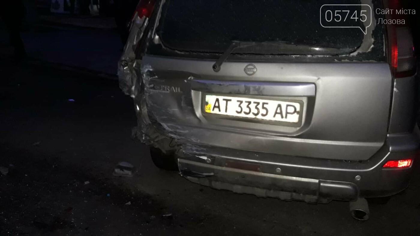 В Лозовой нетрезвый водитель протаранил три автомобиля и скрылся (ФОТО), фото-2