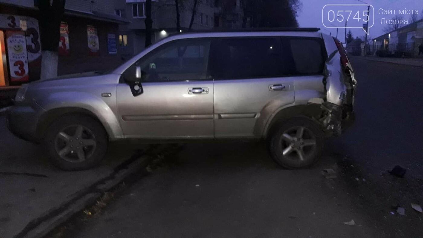 В Лозовой нетрезвый водитель протаранил три автомобиля и скрылся (ФОТО), фото-6