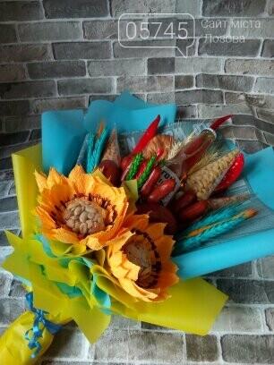 Необычные подарки на День влюбленных: чем удивить любимых в Лозовой, фото-28
