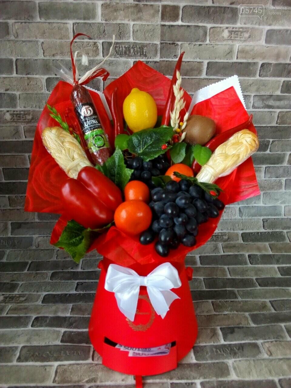 Необычные подарки на День влюбленных: чем удивить любимых в Лозовой, фото-27