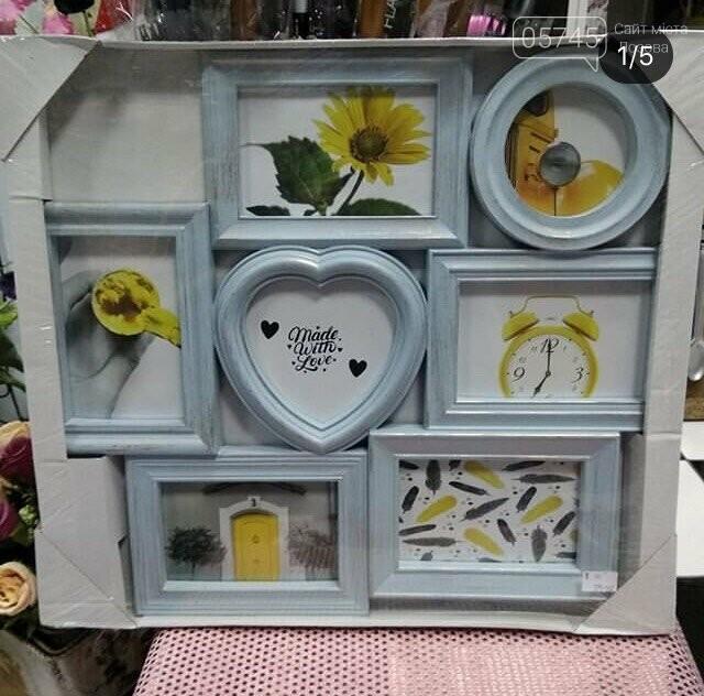 Необычные подарки на День влюбленных: чем удивить любимых в Лозовой, фото-21
